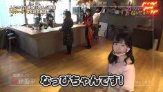 210323 OKEHAZAMA-tte Nan Desu ka – HKT48 Unjo Hirona, Sakamoto Erena – HD.mp4-00011