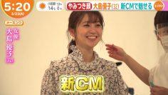 210323 ex-AKB48 Oshima Yuko's TV News – Hayadoki! – HD.mp4-00006