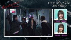 210325 Borderless episode3 Performers Appreciation Meeting – Sakurazaka46 Kobayashi Yui, Watanabe Risa – HD.mp4-00002