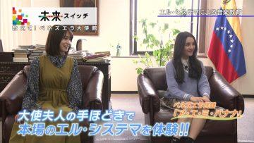210325 Mirai Switch Taishikan de Mita SDGs – ex-Keyakizaka46 Nagahama Neru – HD.mp4-00003