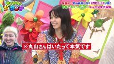 210327 Lion no GOO TOUCH – ex-Nogizaka46 Nishino Nanase – HD.mp4-00005