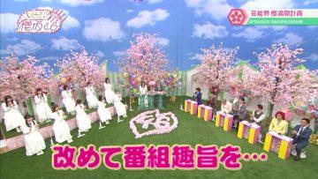 210328 Daisuki! Sakurazaka46 – HD.mp4-00001
