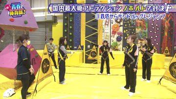 210328 HKT Seishun Taiiku-bu! – HD.mp4-00001
