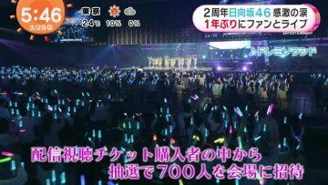 210329 Hinatazaka46's TV News – Oha!4 & Mezamashi TV & Hayadoki! – HD.mp4-00001