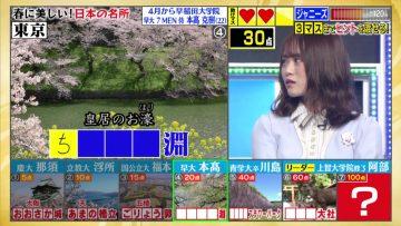 210329 Quiz Presen Variety Q Sama!! 3Hours SP – Nogizaka46 Takayama Kazumi, Yamazaki Rena – HD.mp4-00005