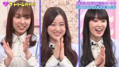 210330 Nogizaka46 no Dream Baito – HD.mp4-00005