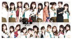 Stage 'Majimuri Gakuen -RAI-' 4th AKB48 Team 8 Solo Stage!