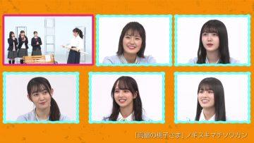 210329 Nogizaka Skits ACT2 Hulu Original – HD.mp4-00001