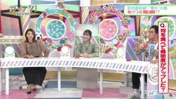 210331 Gatten! – ex-AKB48 Oshima Mai – HD.mp4-00002