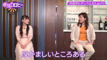 210331 Kyoccorohee – Hinatazaka46 Saito Kyoko – HD.mp4-00019