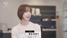 210331 MID TV – ex-AKB48 Shinoda Mariko – HD.mp4-00011