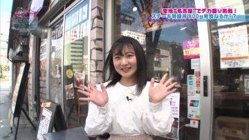 210331 SKE48 no Nagoya Dekamori! – SKE48 Ikeda Kaede – HD.mp4-00020