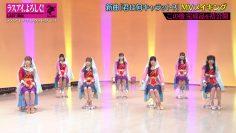 210402 Last Idol – HD.mp4-00001