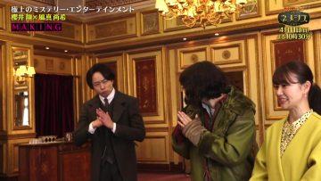 210402 Nichiyou Drama Jizen Kouryaku SP 'Nemesis' – ex-AKB48 Oshima Yuko – HD.mp4-00002