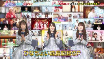 210403 Hinatazaka46 Desu. Chotto ii Desu ka – HD.mp4-00001
