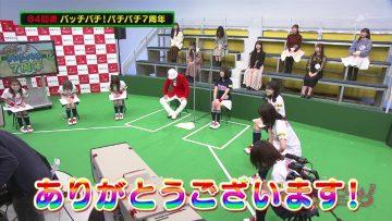 210404 AKB48 Team 8 no KANTO Hakusho Bacchi Kooi! – HD.mp4-00001