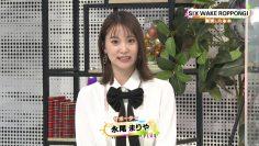 210404 BOAT RACE Premier – ex-AKB48 Nagao Mariya – HD.mp4-00008