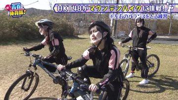 210404 HKT Seishun Taiiku-bu! – HD.mp4-00002