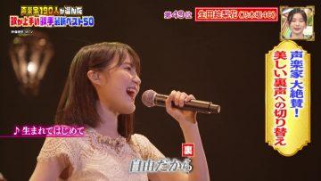 210404 Hontou no Toko Oshiete Ranking – Nogizaka46 Ikuta Erika – Full Show – HD.mp4-00001
