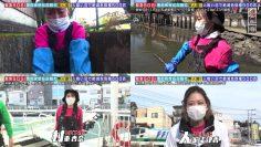 210404 Kinkyu SOS! Ike no Mizu Zenbu Nuku Dai Sakusen – AKB48 Oya Shizuka & SKE48 Suda Akari & HKT48 Murashige Anna – HD-tile