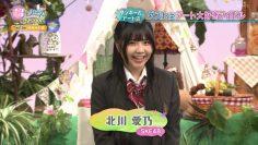 210404 Numa ni Hamatte Kiite Mita – SKE48 Kitagawa Yoshino – HD.mp4-00001