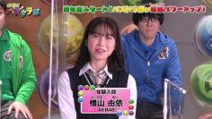 210404 Pazudora – AKB48 Yokoyama Yui – HD.mp4-00009