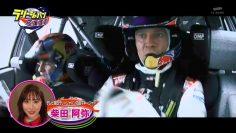 210404 Rally Japan Ouen Sengen – ex-SKE48 Shibata Aya – HD.mp4-00002