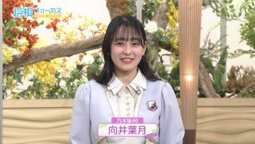 210404 Shogi Focus – Nogizaka46 Mukai Hazuki – HD.mp4-00003