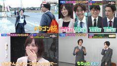 210404 TBS Haru no Shin Bangumi Purezen-sai Shin Drama & Shin Variety no Miryoku ga Maru Wakari! – Nogizaka46 Yamashita Mizuki & ex-Keyakizaka46 Hirate Yurina – HD-tile