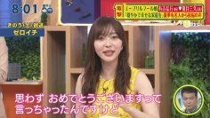 210404 ex-HKT48 Sashihara Rino's TV News – Shuichi – HD.mp4-00004