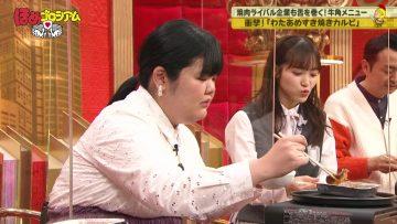 210405 Home Goroshiamu – Sakurazaka46 Matsuda Rina – HD.mp4-00013