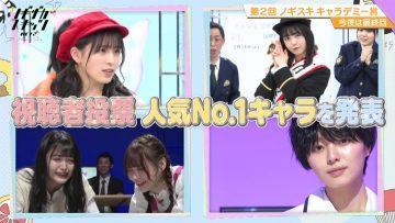 210405 Nogizaka Skits ACT2 – HD.mp4-00011