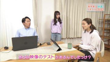 210405 Syumi Doki! – AKB48 Mukaichi Mion – HD.mp4-00006