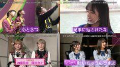 210405 Tokumei Pekopa ~Pekopa Kashimasu~ – AKB48 Kashiwagi Yuki, Oguri Yui, Okada Nana, Kato Rena & Hinatazaka46 Sasaki Kumi, Higashimura Mei – HD-tile