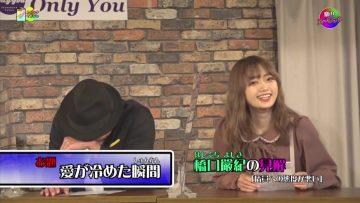 210405 Topic Magazine – NGT48 Nakai Rika Cut – HD.mp4-00014