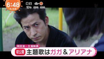 210405 ex-Keyakizaka46 Hirate Yurina's TV News – Mezamashi TV – HD.mp4-00002