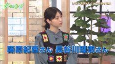 210406 Gout Temps Nouveau 2 – ex-Nogizaka46 Nishino Nanase – HD.mp4-00012