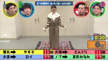 210406 Kayou wa Zenryoku! Hanadai-san to Chidori-kun – AKB48 Minegishi Minami – Cut – HD.mp4-00006
