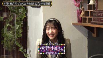 210406 Kore Yodan Nan Desu Kedo… – NMB48 Yokono Sumire – HD.mp4-00008