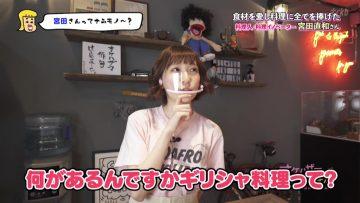 210406 OKEHAZAMA-tte Nan Desu ka – HKT48 Sakamoto Erena – HD.mp4-00010