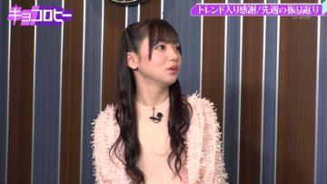 210407 Kyoccorohee – Hinatazaka46 Saito Kyoko – HD.mp4-00013