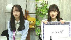 210407 Nekojita SHOWROOM – Nogizaka46 – HD.mp4-00005