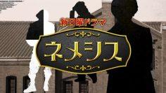 210407 Nichiyou Drama Tantei Jimusho Nemesis to wa – ex-AKB48 Oshima Yuko – HD.mp4-00011