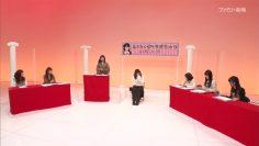210408 AKB48 Nemousu TV Season 36 – HD.mp4-00006
