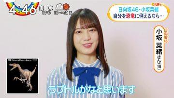 210408 Hinatazaka46 Kosaka Nao's TV News – Oha!4 – HD.mp4-00001