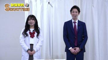 210409 Kanagawa SHOWTIME – AKB48 Nagano Megumi – HD.mp4-00001
