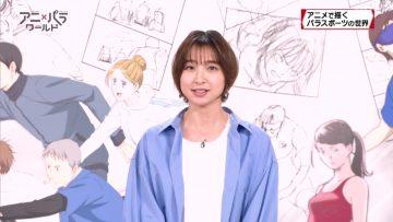 210410 Ani x Para World – ex-AKB48 Shinoda Mariko – HD.mp4-00002
