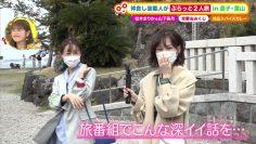 210410 Doyou wa Nani Suru! – NMB48 Shibuya Nagisa & Nogizaka46 Yamashita Mizuki – HD.mp4-00007