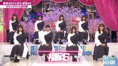 210410 HEY! HEY! NEO! MUSIC CHAMP – Sakurazaka46 – Full Show – HD.mp4-00004