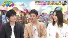 210410 Lion no GOO TOUCH – ex-Nogizaka46 Nishino Nanase – HD.mp4-00005